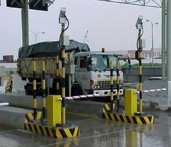 Tuas Marine Transfer Station